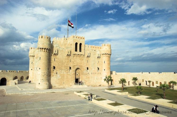 alx-citadel