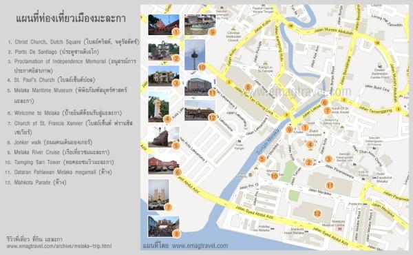 86f66-melaka-map3
