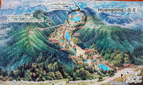 168d3-whuanglong