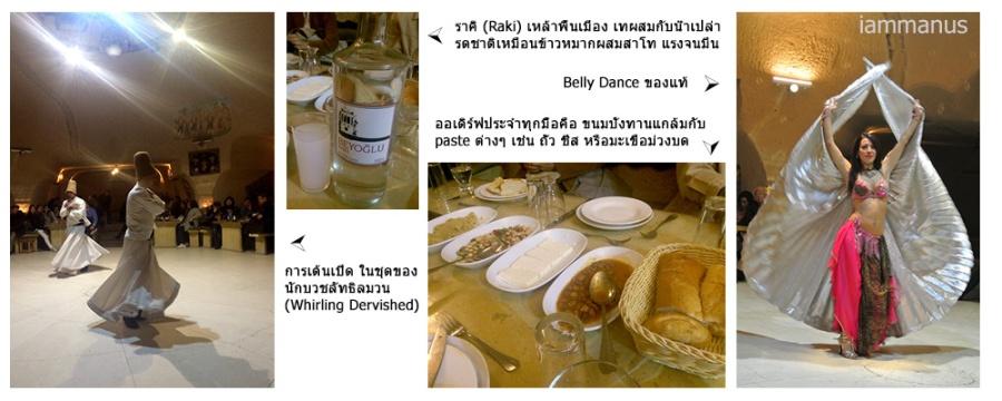 05-BellyDance