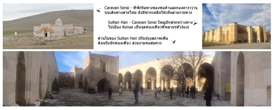 06-Caravan_Serai
