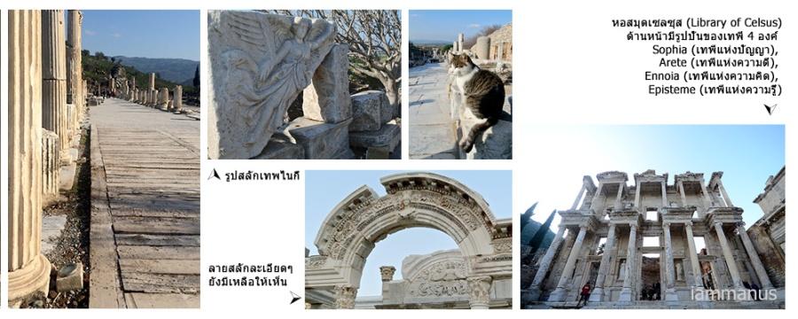 15-Ephesus