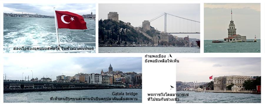31-Bosphorus2